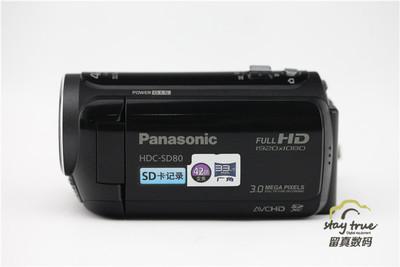 Panasonic/松下 HDC-SD80GK摄像机 SD80 光学防抖,闪存式DV