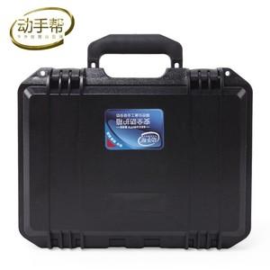 单反相机设备箱动手帮安全防护 防震箱 工具箱13寸/16寸/19寸