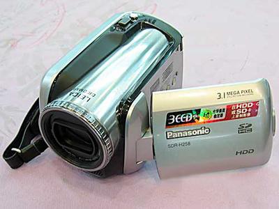 松下 SDR-H258GK    8成新   599元   个人闲置