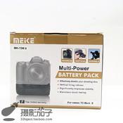 美科 MK-7DR II #0007