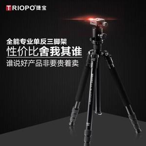 TRIOPO捷宝T258+D-2套装相机单反三脚架5D3 6D 70D D810 D750 80D