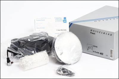 哈苏 Hasselblad D-Flash 40 闪光灯 新品 带包装