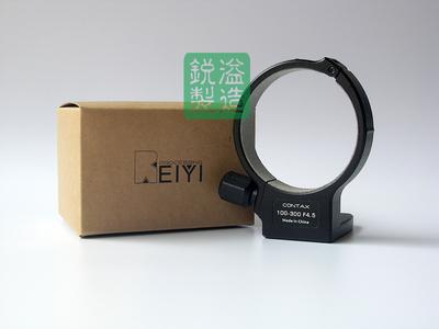 comtax100-300镜头脚架环