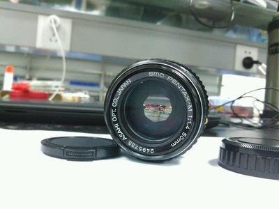 smc m50 1.4