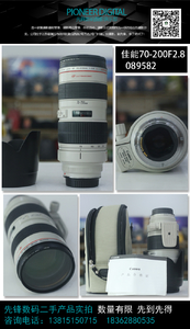 出佳能 EF 70-200mm f/2.8L USM(小白)