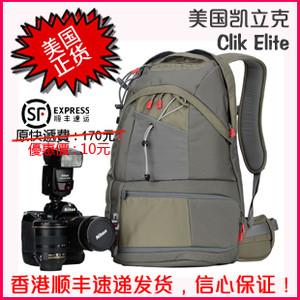美國凱立克Clik CE-738 ProBody Sport 雙肩攝影背包