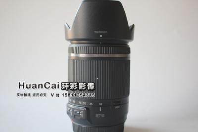 腾龙 18-200mm F/3.5-6.3 Di II VC(B018) 佳能口 成色新