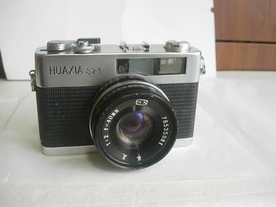 很新华夏821金属制造旁轴相机,收藏使用