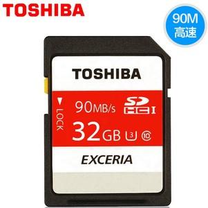 东芝高速SD卡32g相机内存卡大卡4K数码摄像机微单反存储 10张