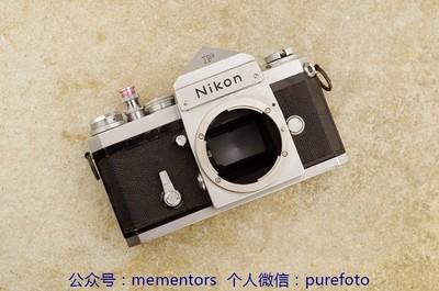 #【真水无香】尼康NIKON 大F 胶片相机
