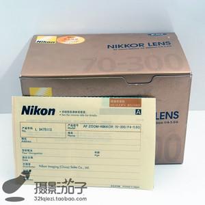 98新 尼康 AF 70-300mm f/4-5.6G #5113[支持高价回收置换]