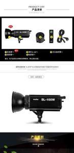 神牛SL-100y太阳灯视频灯艺人像实景棚拍儿童LED柔光灯摄像淘宝灯