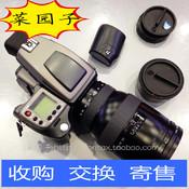 哈苏 H3D 22 HVD-90X HC 50-110 套机 数码后背