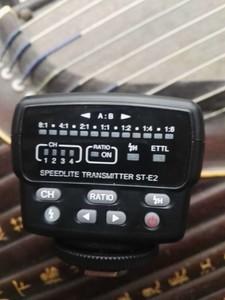 永诺 ST-E2 佳能专用 永诺ST-E2 闪光灯信号发射器 引闪器
