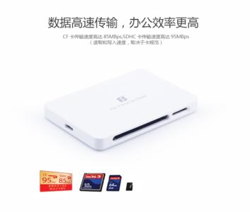 沣标FB-680多功能 SDHC SD TF CF MS卡多合一万能高速读卡器