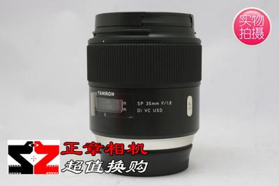 97新 腾龙 SP 35mmF1.8Di VC USD 佳能口 F012 防抖镜头