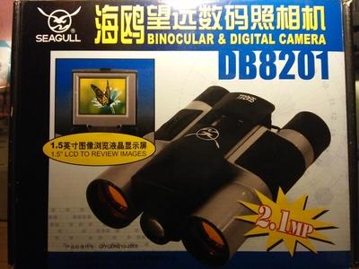 海鸥seagull支持国货市场绝迹DB8201望远镜数码相机